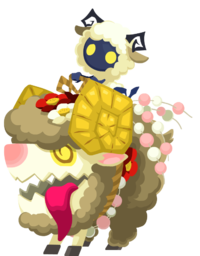 Rush Sheep KHX.png