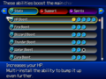 Ability Screen KH3D.png