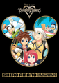 Shiro Amano - The Artwork of Kingdom Hearts Cover.png