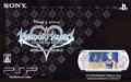 Kingdom Hearts Birth by Sleep Bundle JP.png
