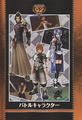 Ultimania Scan 08 (KHBBS).png