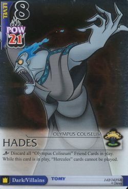 Hades BoD-142.png