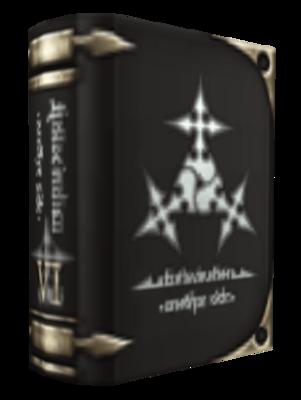 Game:Zexion - Kingdom Hearts Wiki, the Kingdom Hearts ...