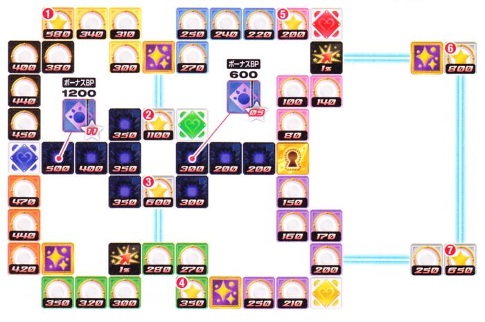 Spaceship Board Full Map KHBBS.png